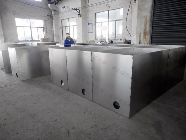 后厨中小型地面自动排水油脂分离装置改造