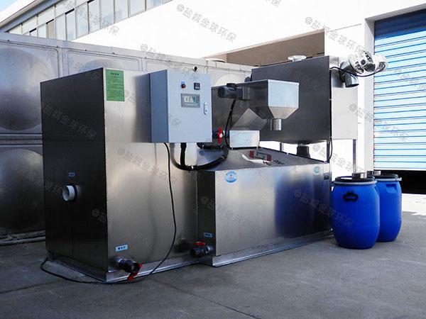 饭馆智能化油水分离设备内部结构图
