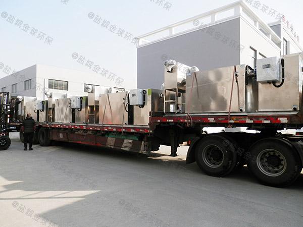 商用大地下式分体式提升隔油一体化设备设计标准