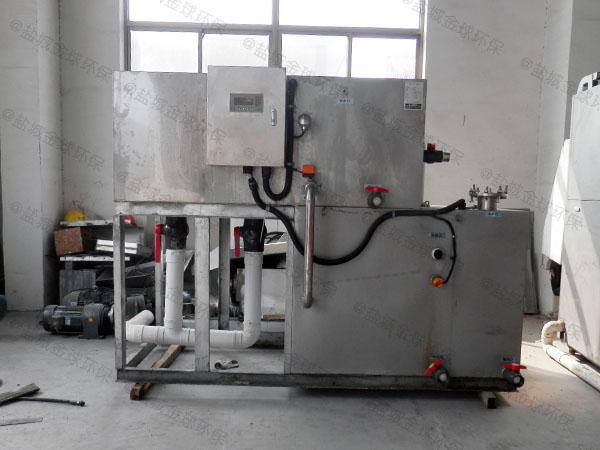 厨房地下室智能化水油分离装置生产厂家