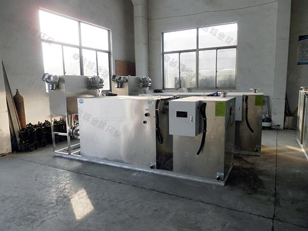 厨用中小型地下式自动排水不锈钢隔油池安装视频