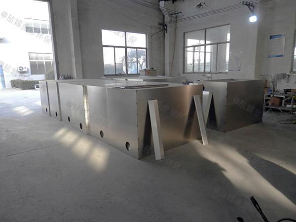 中餐大地下室自动刮油一体化隔油处理设备的报价