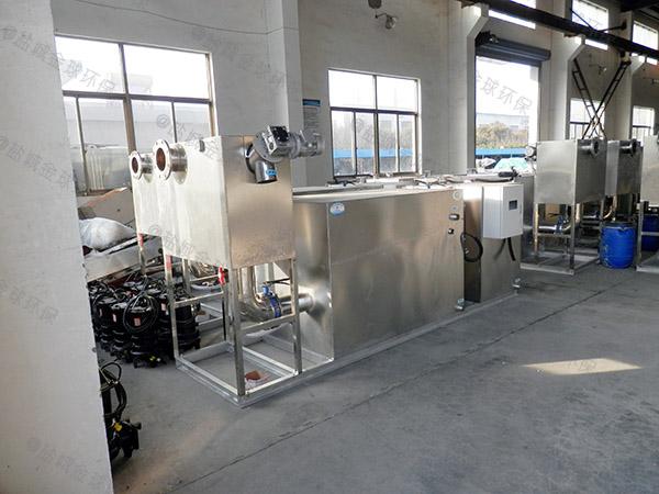住宅楼大分体式强排油水分离器如何