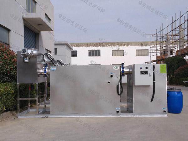 餐饮专用大自动除渣一体化隔油提升装置改造方案