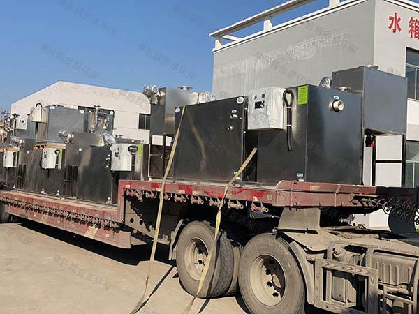 厨下型地埋式中小型自动化隔油一体化装置操作规程