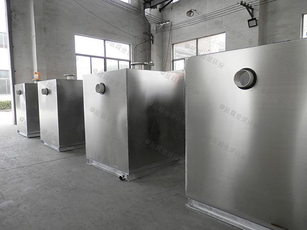 餐厨垃圾室内自动提升一体式油水分离器的图集
