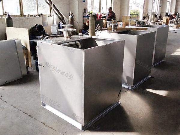 商城中小型室内自动除渣成品隔油器又叫什么