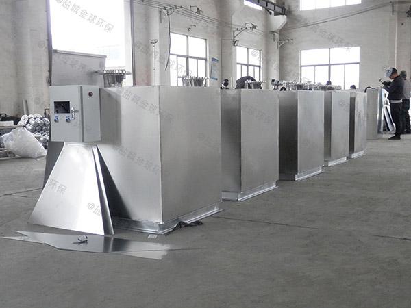 火锅店室内大自动排水油水处理设备结构