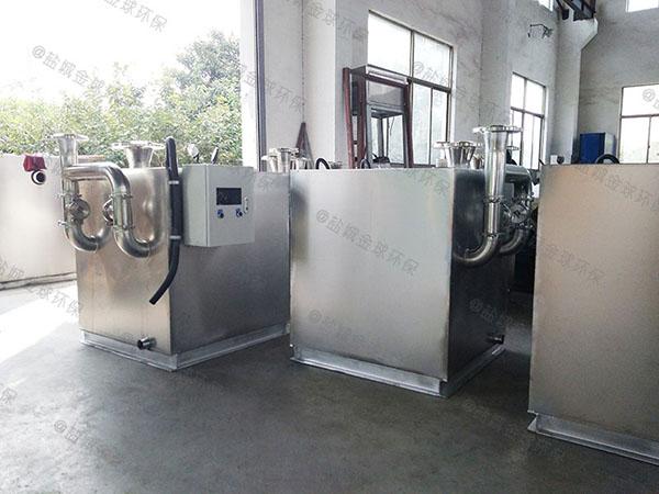 厨余大型室内自动排水一体式隔油池作用