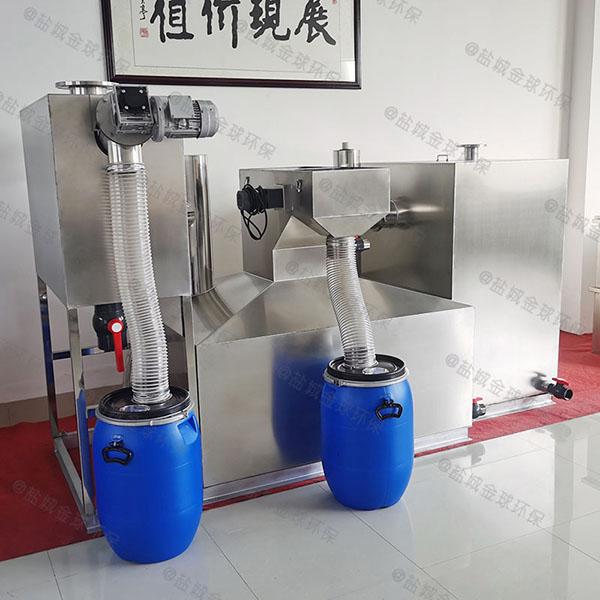 餐厅厨房大型自动除渣油水分离池的组成