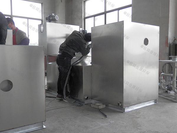 2.8米*1.2米*1.75米餐厅智能油水分离处理设备设计
