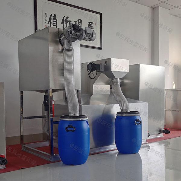 餐饮商户中小型隔油隔渣隔悬浮物隔油强排一体化设备生产厂商