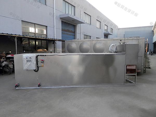 30立方厨房下水混凝土排污油水分离器工程施工方案