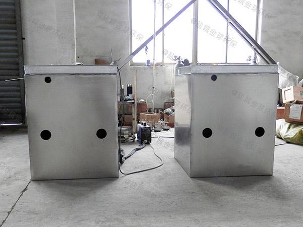 10吨多功能餐厨垃圾油水分离设备功能