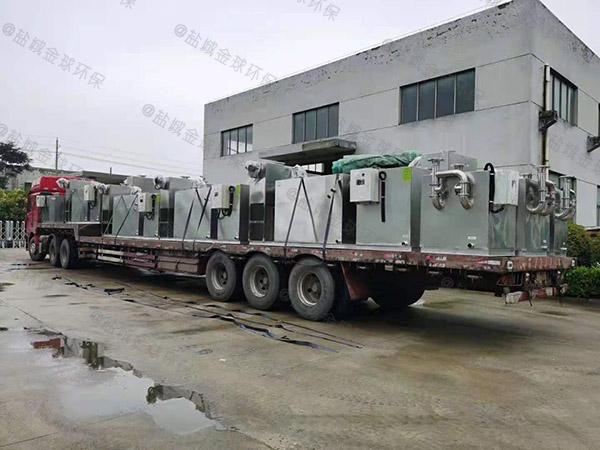 日处理10吨机械式餐饮垃圾烘干粉碎压缩设备生产厂家
