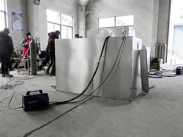 大小型机械式餐厨垃圾油水分离一体机品牌