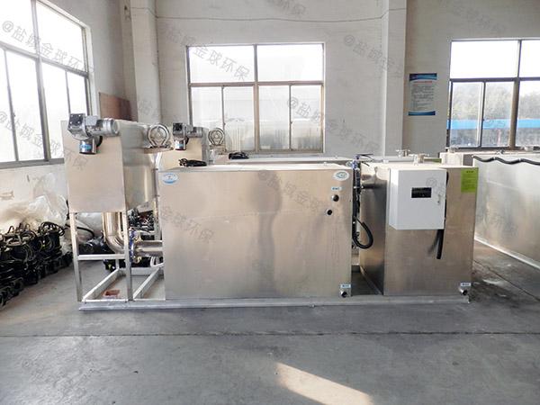日处理10吨智能化厨余垃圾油水分离一体机批发