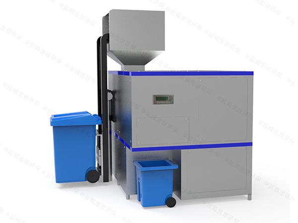 20吨机械式餐厨垃圾干湿分离设备使用情况