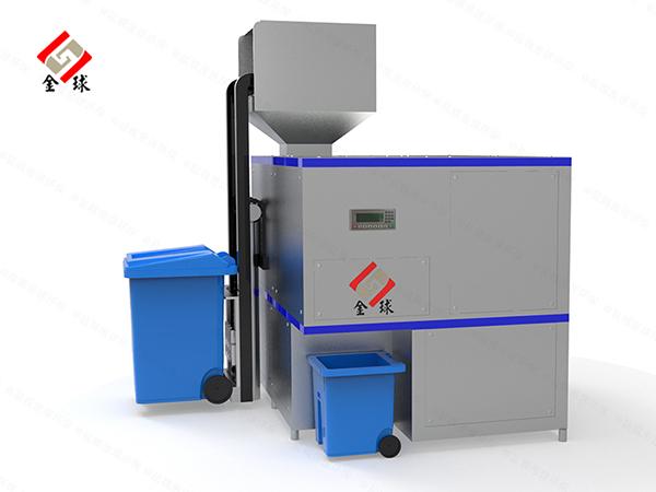 日处理5吨餐厨垃圾处理成套设备生产厂家