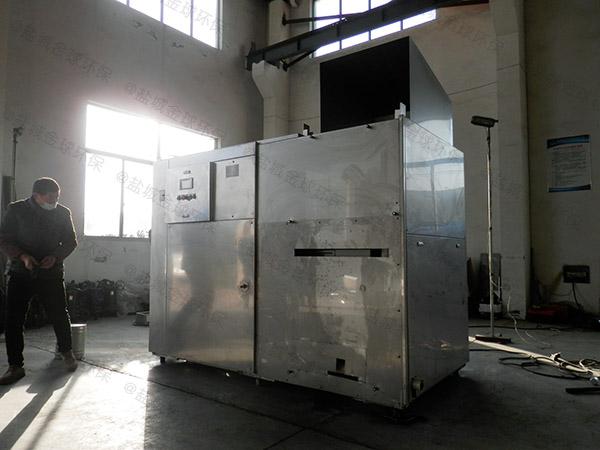 5吨自动上料厨余垃圾减量设备图纸