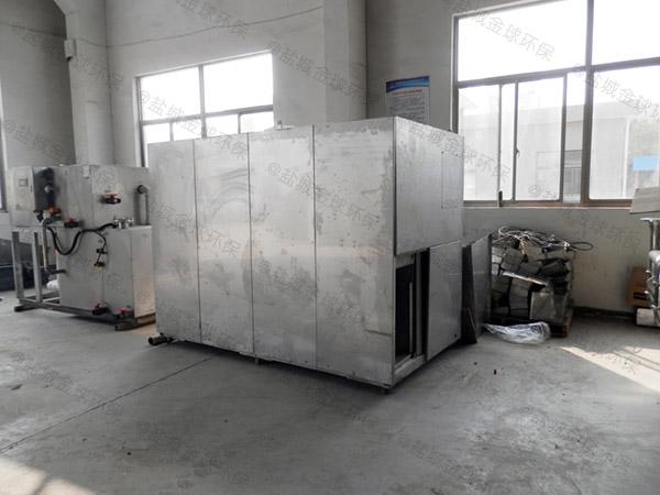 20吨智能厨余垃圾处理装置生产厂家
