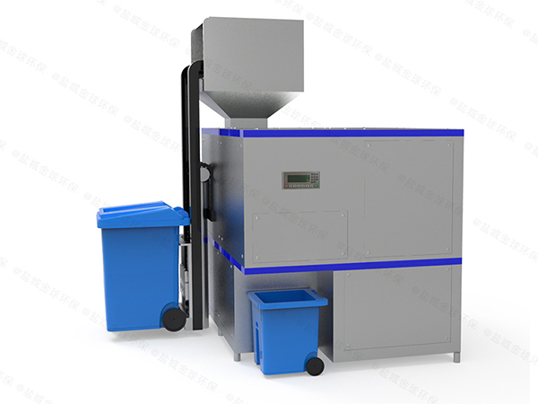 微型多功能餐饮湿垃圾处理器价位