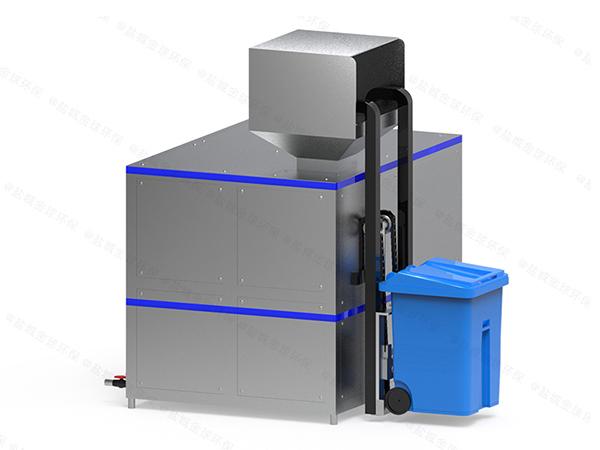 20吨智能餐饮垃圾处理装置供应