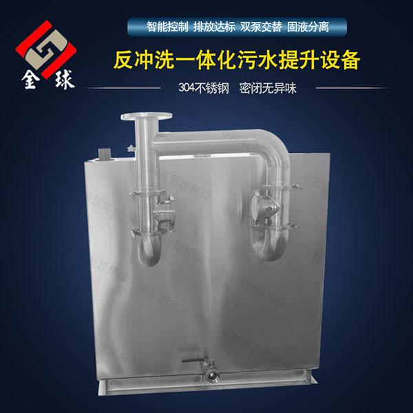 地下室马桶智能化污水提升装置如何修理