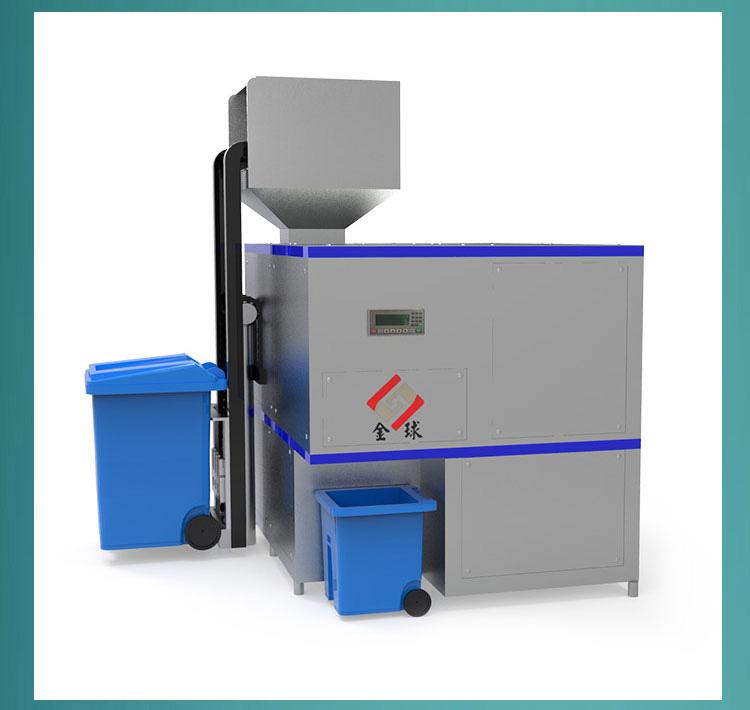 日处理10吨全自动厨余垃圾油水分离一体机公司