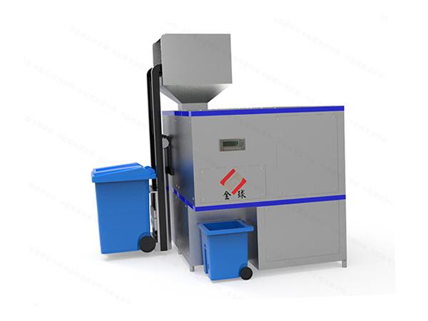日处理10吨环保餐厨垃圾压缩烘干设备供应