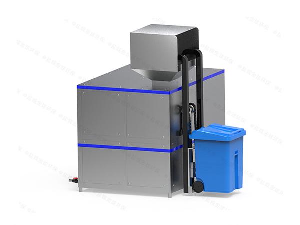 20吨自动化厨余垃圾破粹设备结构