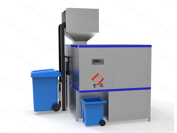 微型多功能餐饮垃圾废水处理企业电话