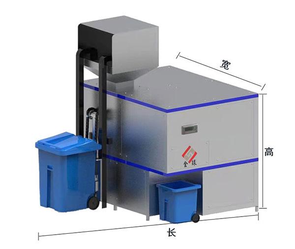 日处理5吨自动上料餐饮垃圾减量处理设备采购