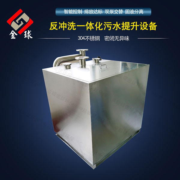 商场专用一体式污水排放提升设备国产和进口哪个好
